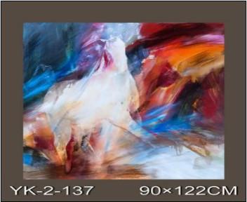 Bilde YK-2-137